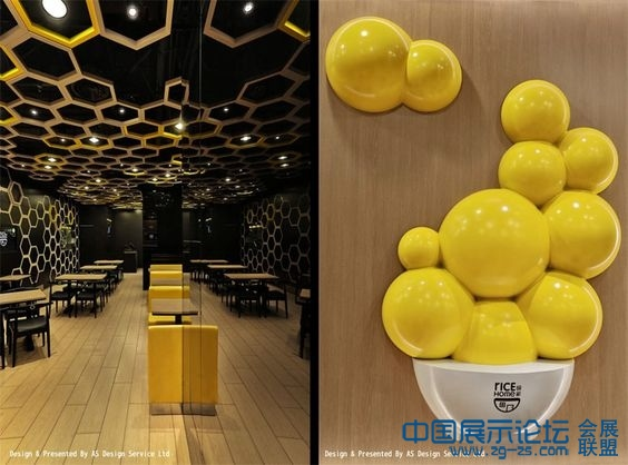 the yellow design -share from 展徒会展设计师培训基地 (36).jpg